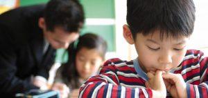 Japansk barn